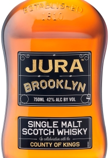 Jura_Brooklyn_white_background