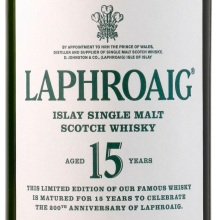 Laphroaig_15YO_BottleImage Cropped